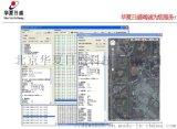 集裝箱溫溼度GPRS無線監測系統