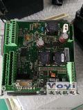 机器人3HAC14363-1底板DSQC541维修
