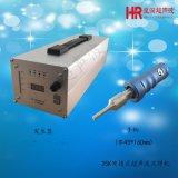 35K攜帶型超聲波點焊機