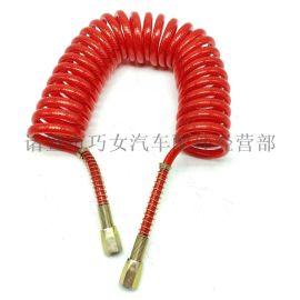 防爆螺旋PU挂车管挂车气管螺旋管刹车气管