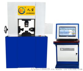 JWZJ-30E微机控制电液伺服岩石直剪仪