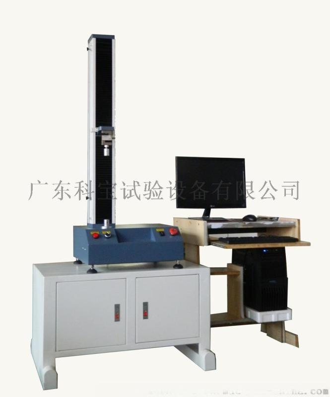 电子式拉力试验机力学性能测试试验机