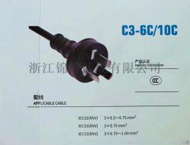 CCC三芯 圆直插 电源线插头 配品字尾