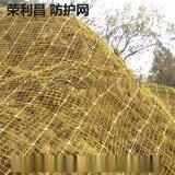 重慶被動防護網,瀘州邊坡防護網,重慶主動防護網廠家