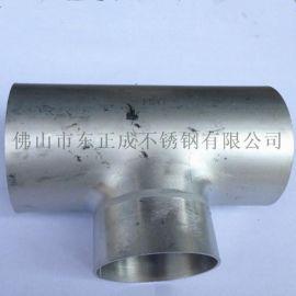 佛山不锈钢配件,316L不锈钢管件