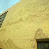 幕墙铝单板打造经典传奇 德普龙铝单板幕墙