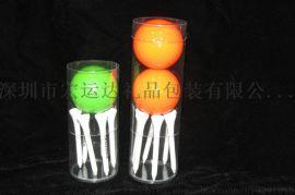 深圳高尔夫球透明PVC包装盒,两球六钉