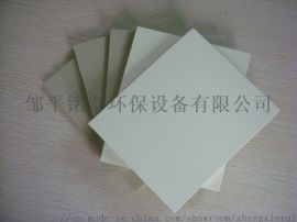 灰色、白色PP硬板PP板材PP板生产厂家