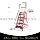 金锚梯子HB4911G-17G,铁制金锚梯子,平台作业梯