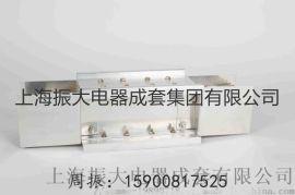 振大密集型母线槽 1000A/5P钢制外壳