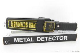 手持金属探测仪 008型手持金属探测器XD9