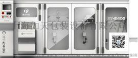 多头秤水平式包装机 上海如天RT-210G包装机 全自动智能包装机