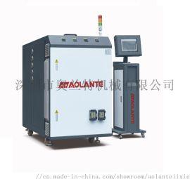高光急冷急热模温机(速冷速热模温机)
