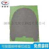 导热硅胶出厂价格 导热硅胶定制