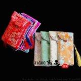 錦緞首飾袋錦囊小布袋高檔絨布雙層中國風太陽眼鏡袋