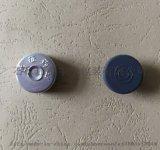 廠家生產供應抗生素20符合鋁蓋