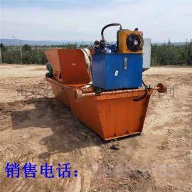 全自动防渗水渠成型机 混凝土渠道衬砌机