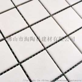 游泳池陶瓷马赛克厂家 马赛克拼图