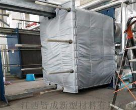 可拆卸式防火防冻硫化机保温套