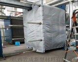 可拆卸式防火防凍硫化機保溫套