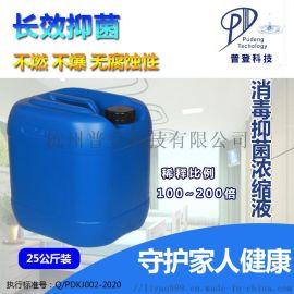 银离子多功能净化液杀菌消毒剂