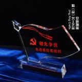 广州水晶奖牌奖杯定制 员工表彰商务合作奖杯