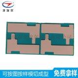 導熱矽膠現貨直批 導熱矽膠定製