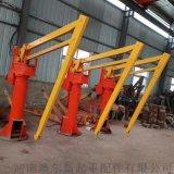 固定式平衡吊机 400公斤机械平衡吊