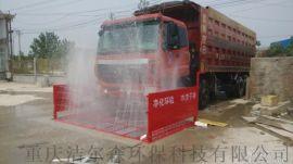 水泥厂自动洗轮机 工地大门车辆清洗设备哪里有**