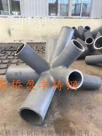 铸钢件生产 盈丰铸钢厂 索鞍索夹 铸钢节点