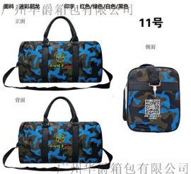 厂家订制迷彩大容量旅行包手提运动瑜伽包健身包