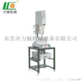 20KHz伺服型超音波塑料熔接机 东莞力铖单头分体式超声波焊接机