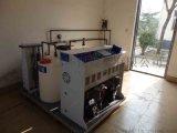 农村饮水消毒设备,电解食盐次氯酸钠发生器
