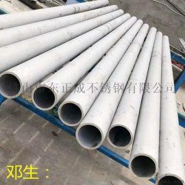 广州不锈钢无缝管,316不锈钢流体管