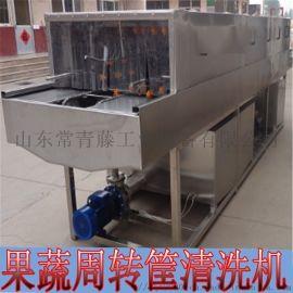 不锈钢喷淋式清洗机 果蔬筐清洗机