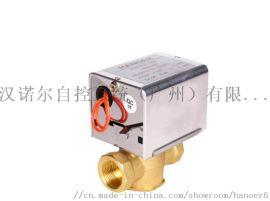 汉诺尔HNE-600系列电动二通阀电动阀