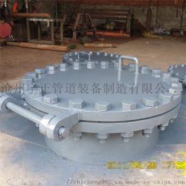 不锈钢常压人孔生产厂家