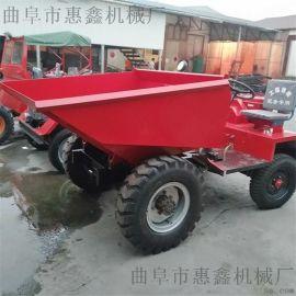 工矿使用灵活的翻斗车/柴油动力前卸翻斗车