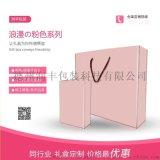 專業紙盒包裝加工廠 供應開窗紙盒手提覆膜禮盒彩盒