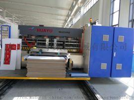 纸箱机械 华宇高清五色印刷烘干模切机
