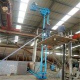 各种规格沙子管链提升机 环型管链输送机qc