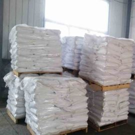 偶氮二异庚腈一个包装起订,厂家直发