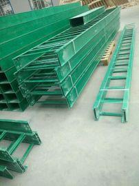玻璃鋼無機電纜橋架 登封梯式橋架