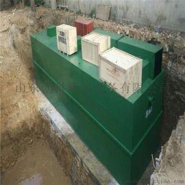 乡村改造生活污水处理设备