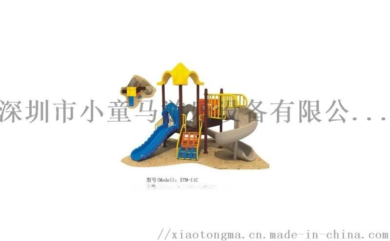 深圳不锈钢儿童滑梯厂家,儿童游乐设备厂