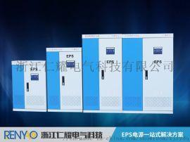 EPS应急照明1KW 60分钟1KW应急电源