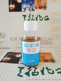 天扬 TM-37 钛酸酯偶联剂、分散剂、表面活性剂、催化剂