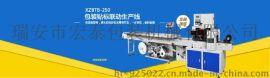 饼干枕式自动包装机厂家,饼干包装机。食品包装机XZB-250