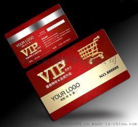 榆林磁条卡生产厂家 榆林会员卡定做 榆林PVC智能卡制作找元盛制卡