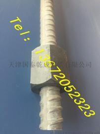 32精轧螺纹钢理论重量表*每米重量